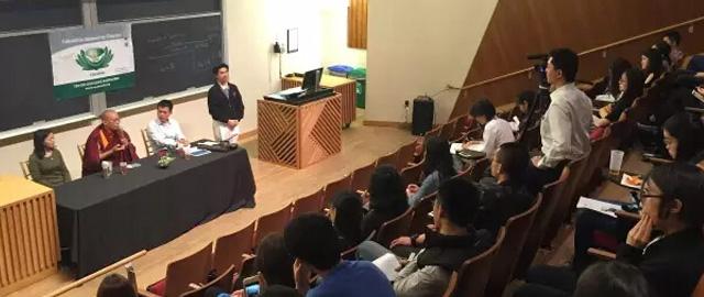 2016年春季北美佛学交流行之.哥伦比亚大学2